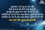 hindi---new year--2015---002