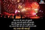 hindi---new year--2015---003