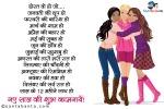 hindi---new year--2015---004