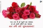 hindi---new year--2015---005