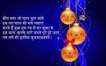 hindi---new year--2015---006
