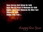 hindi---new year--2015---008