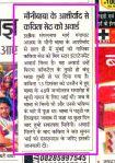 news_clip